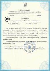 Счетчики тепла Zenner сертификат
